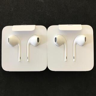 アイフォーン(iPhone)の【Apple純正】iPhone付属イヤホン2個(ヘッドフォン/イヤフォン)