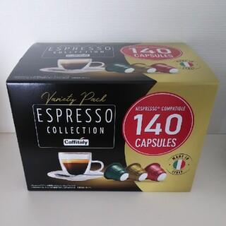 コストコ(コストコ)のカフィタリー  ネスプレッソ用カプセル《140個》コストコ(コーヒー)