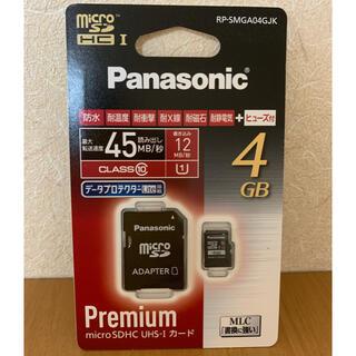 パナソニック(Panasonic)のPanasonic / microSDHC UHS-I カード 4GB(その他)