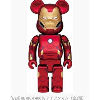 マーベル(MARVEL)の新品 1番くじ マーベル ベアブリック アイアンマン 400%(キャラクターグッズ)
