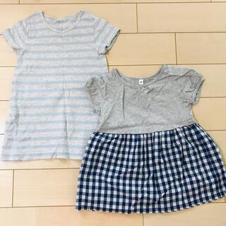 ムジルシリョウヒン(MUJI (無印良品))のサイズ90 2枚セット(Tシャツ/カットソー)