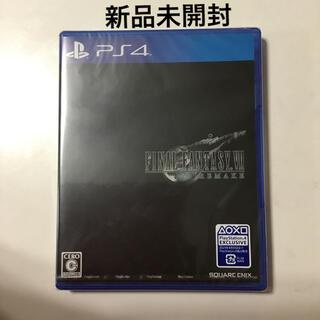 ソニー(SONY)のファイナルファンタジーVII リメイク PS4 新品未開封(家庭用ゲームソフト)