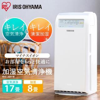 アイリスオーヤマ(アイリスオーヤマ)のアイリスオーヤマ RHF-404-W(ホワイト) 加湿空気清浄機 空気清浄(空気清浄器)