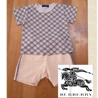 バーバリー(BURBERRY)の大人気◆バーバリー◆ノバチェック半袖Tシャツ+半ズボン◆80センチ(Tシャツ)