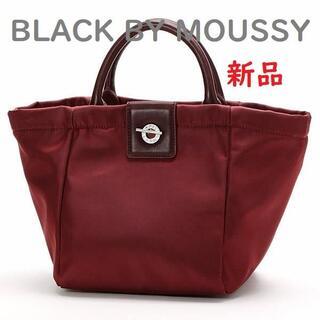 ブラックバイマウジー(BLACK by moussy)の新品 ブラックバイマウジー 2WAY ハンドバッグ ミニトート ショルダーバッグ(ハンドバッグ)