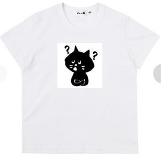 Ne-net - 新品 にゃーはたびがすきT どこいこう tシャツ 白 2 にゃー プリント