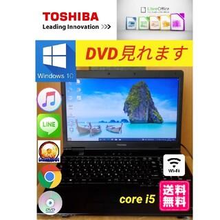 東芝 - 東芝ノートパソコンwindows10DVD見れますcore i5 Wi-Fi内蔵