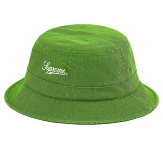 Supreme - Supreme Twill Crusher Green M/L