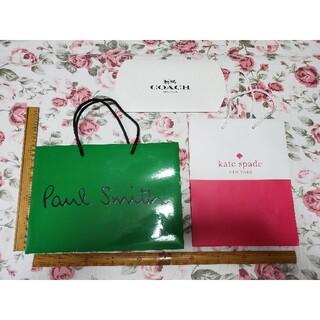 ポールスミス(Paul Smith)のポール・スミス&ケイト・スペード 紙袋(ショップ袋)