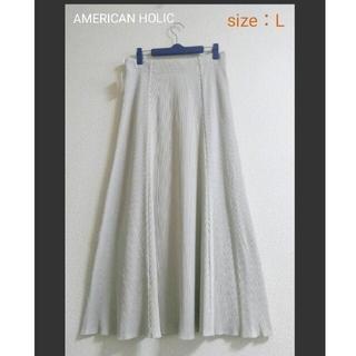 【新品】AMERICAN HOLIC リブ切り替えカットロングスカート