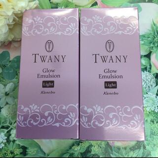 TWANY - トワニー グロウ エマルジョン (ライト) みずみずしいタイプ 2箱