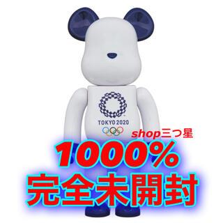 メディコムトイ(MEDICOM TOY)のベアブリック 1000% 東京2020オリンピックエンブレム(その他)