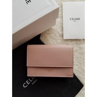 セリーヌ(celine)のCELINE セリーヌ Calfskin Folded コンパクト 財布(財布)