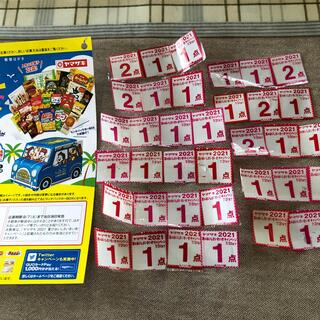 ヤマザキセイパン(山崎製パン)のヤマザキ夏のおいしさいきいきキャンペーン応募点数(パン)
