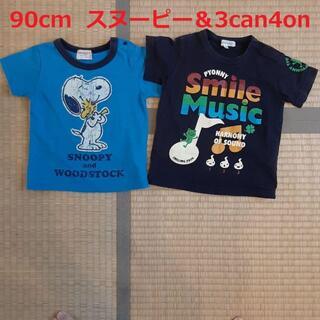 サンカンシオン(3can4on)の男の子 Tシャツ 90cm  3can4on スヌーピー(Tシャツ/カットソー)