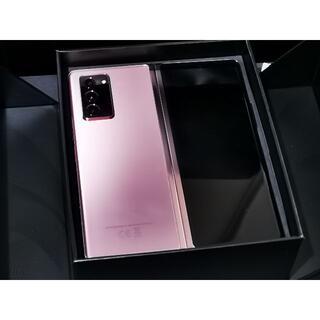 SAMSUNG - Galaxy Z Fold 2