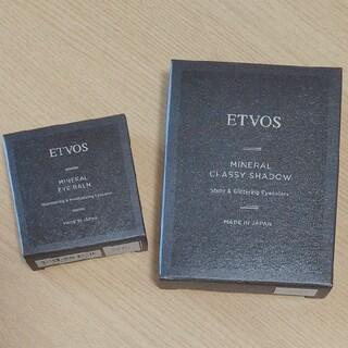 ETVOS - 新品ETVOSアイカラーセット♡コットンピーチ,ウォータードロップ