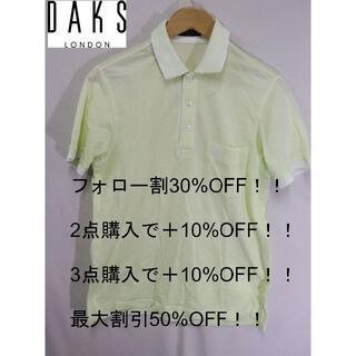 ダックス(DAKS)の匿名即日発送!DAKSイエローグリーンポロシャツ/M(ポロシャツ)