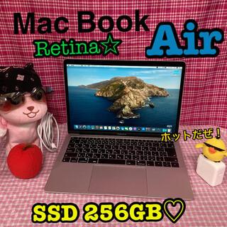 マック(Mac (Apple))のMac Book Air Retina 良品☆ MREC2J/A(ノートPC)