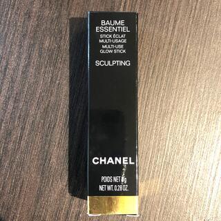 シャネル(CHANEL)のシャネル ボーム エサンシエル スカルプティング 8g CHANEL ハイライト(コントロールカラー)
