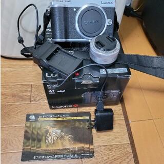 Panasonic - LumixGX7MK3