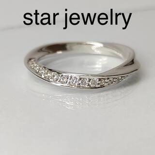 STAR JEWELRY - starjewelry スタージュエリー K18 フォーエバーループ リング