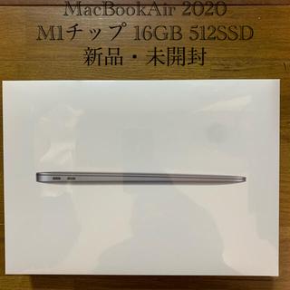 マック(Mac (Apple))のMacBookAir 2020 M1チップ 16GB  512SSD(ノートPC)