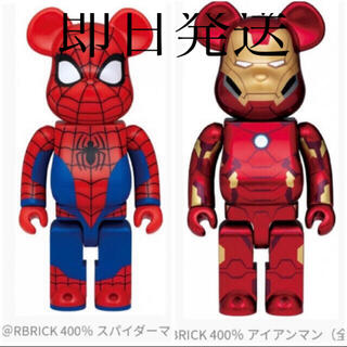 メディコムトイ(MEDICOM TOY)の新品 1番くじ マーベル ベアブリック アイアンマン スパイダーマン 400%(アメコミ)