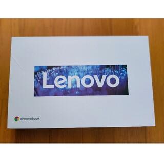 Lenovo - Lenovo chromebook 保証残あり