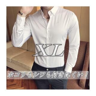 メンズシャツ  刺繡入り ビジネスシャツ ホワイト XL
