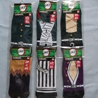 バンダイ(BANDAI)の鬼滅の刃キャラソックス6種類セット商品(靴下/タイツ)