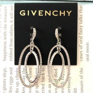 GIVENCHY - Givenchyジバンシィ リング シルバー ダイヤモント新品 ピアス ブランド