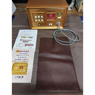 生体電子 電位治療器 パワーヘルス PH-9000B 新品絶縁シート付 即利用可(マッサージ機)