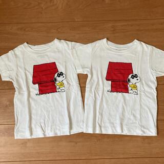 ユニクロ(UNIQLO)の双子 お揃いカウズ ユニクロ  スヌーピー Tシャツ 2枚セット(Tシャツ/カットソー)