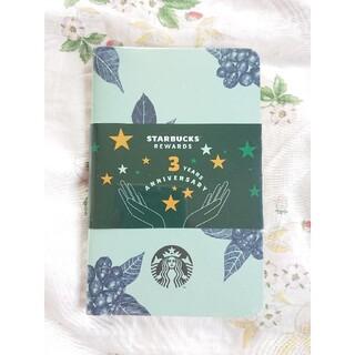 スターバックスコーヒー(Starbucks Coffee)の【新品未使用】スタバ モレスキン ノート(ノート/メモ帳/ふせん)
