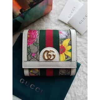 Gucci - GUCCI グッチ Ophidia GG Flora 2つ折り財布