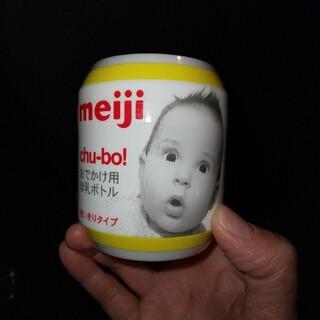 chu-bo!  お出かけ用ほ乳ボトル(哺乳ビン)