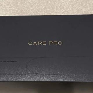 ケアプロ 超音波アイロン 入手困難 値下げ不可 今月末まで出品 CARE PRO(ヘアアイロン)