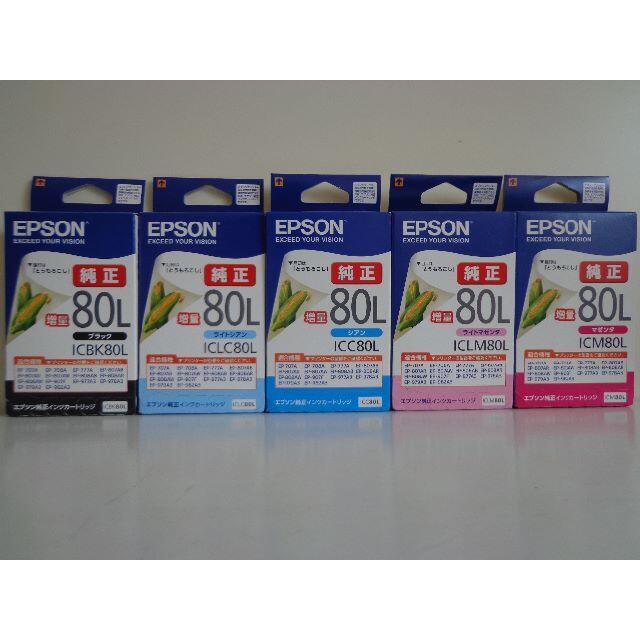 EPSON(エプソン)のEPSON エプソン  ★ 純正 インクカートリッジ 80L x 5色セット スマホ/家電/カメラのPC/タブレット(PC周辺機器)の商品写真