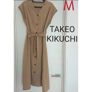 タケオキクチ(TAKEO KIKUCHI)のタケオキクチ☆ワンピース(ロングワンピース/マキシワンピース)