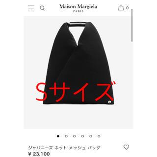 MM6 - 新品未使用mm6 マルジェラジャパニーズトートバッグ ネット メッシュ バッグ