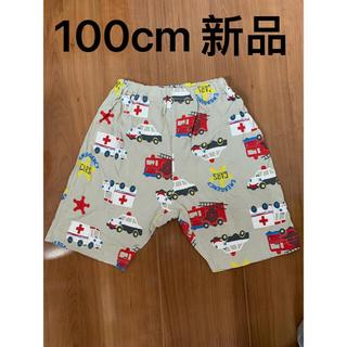 100cm キッズ用夏物ハーフパンツ