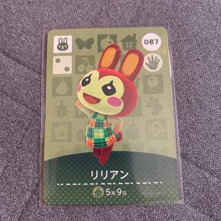 Nintendo Switch - アミーボカード amiibo リリアン