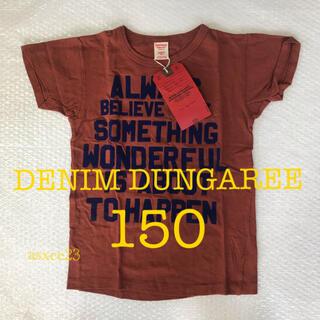 DENIM DUNGAREE - 【未使用タグ付き】#15  DENIM DUNGAREE 150 Tシャツ