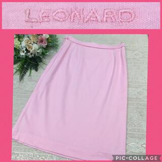 レオナール(LEONARD)のレオナール  ⭐︎ コットン 100% スカート  ⭐︎ ピンク(ひざ丈スカート)
