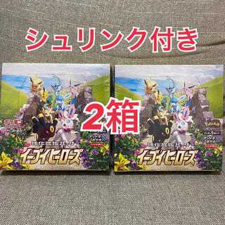 イーブイヒーローズ 2箱 新品未開封 シュリンク付き(Box/デッキ/パック)