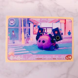 モルカー シールコレクション(キャラクターグッズ)