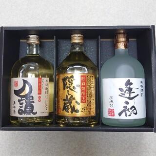 3種の味わい 焼酎飲み比べセット(3本)(SI-40M)