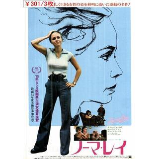 3枚¥301 096「ノーマ・レイ」映画チラシ・フライヤー(印刷物)