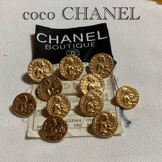 シャネル(CHANEL)のcoco CHANEL ボタン アンティーク (美品)(各種パーツ)
